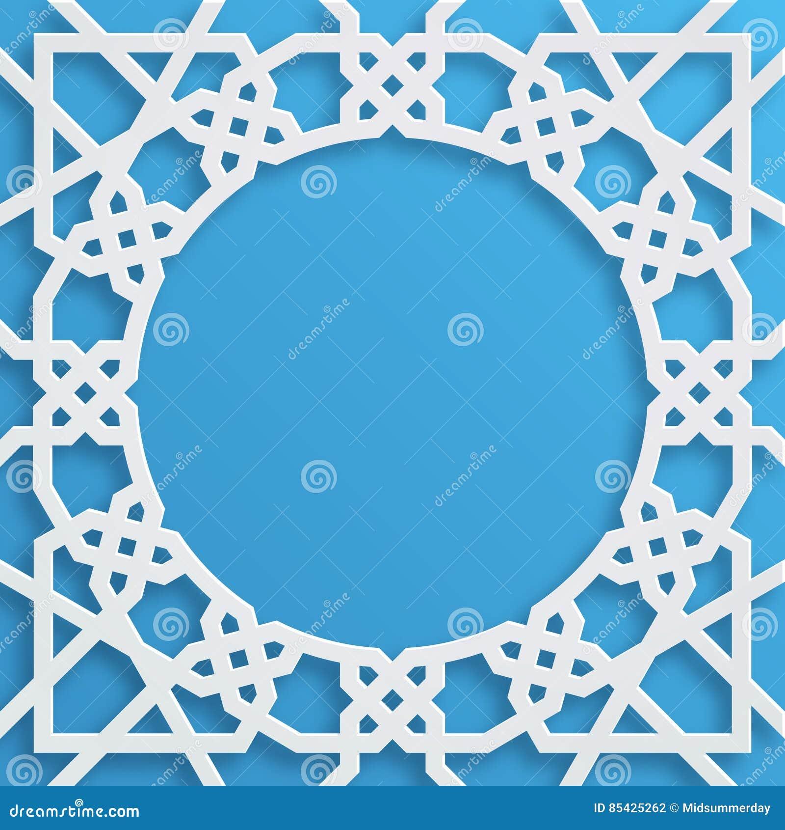 Διανυσματικό μουσουλμανικό μωσαϊκό, περσικό μοτίβο Στοιχείο διακοσμήσεων μουσουλμανικών τεμενών Ισλαμικός γεωμετρικός