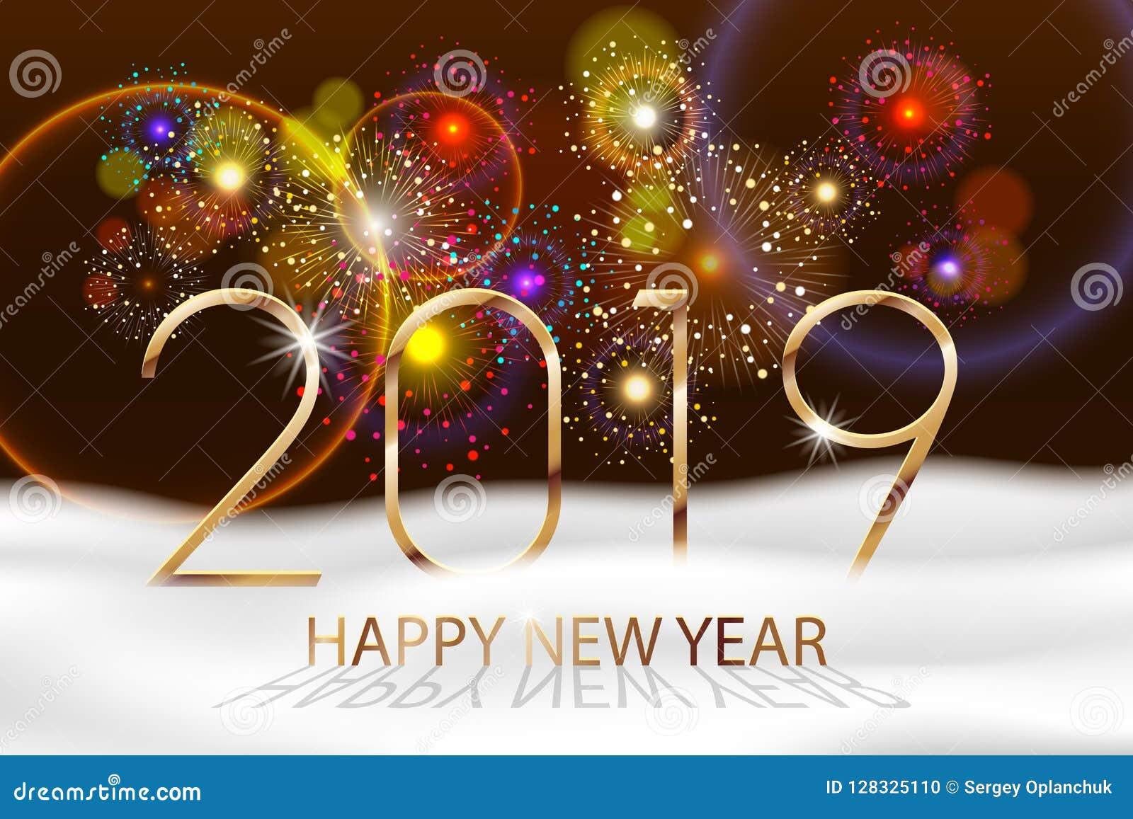 Διανυσματικό υπόβαθρο πυροτεχνημάτων διακοπών Καλή χρονιά 2019 Χαιρετισμοί εποχών, ζωηρόχρωμο σχέδιο πυροτεχνημάτων με το άσπρο χ