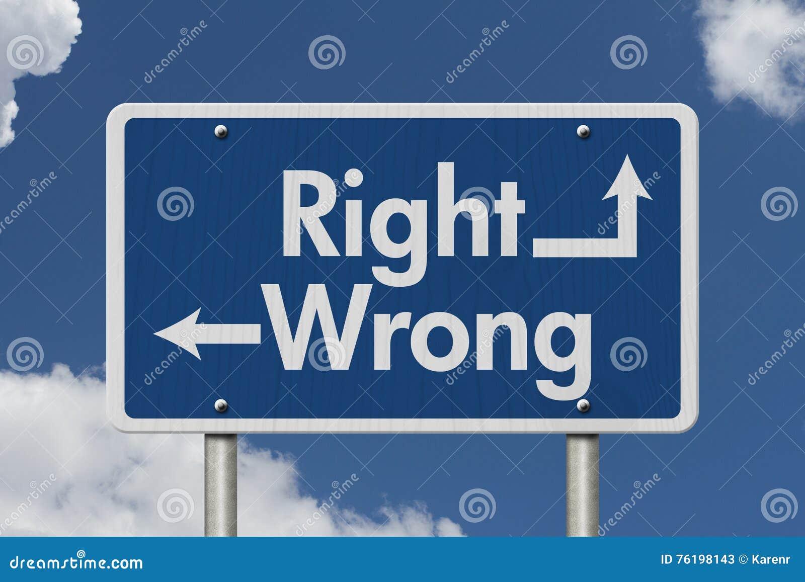 Διαφορά μεταξύ σωστός και λανθασμένος