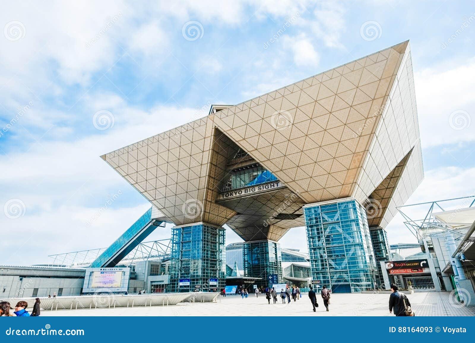 Διεθνής μεγάλη θέα του κεντρικού Τόκιο έκθεσης του Τόκιο σε Ariake, Τόκιο