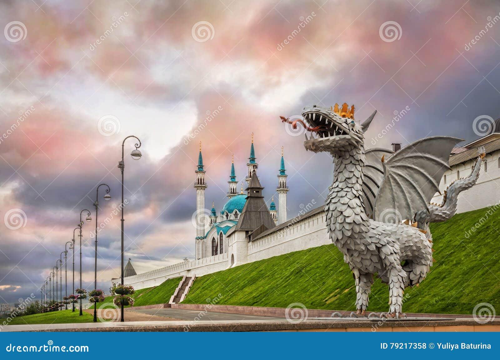 Δράκος Kazan