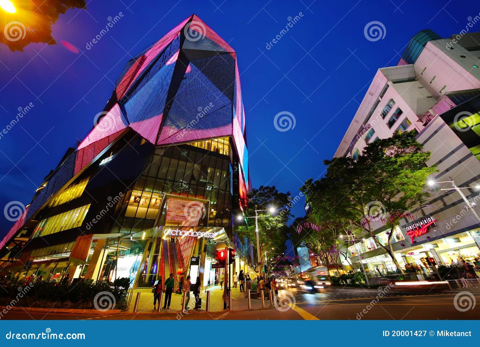 Δρόμος οπωρώνων Σινγκαπούρης