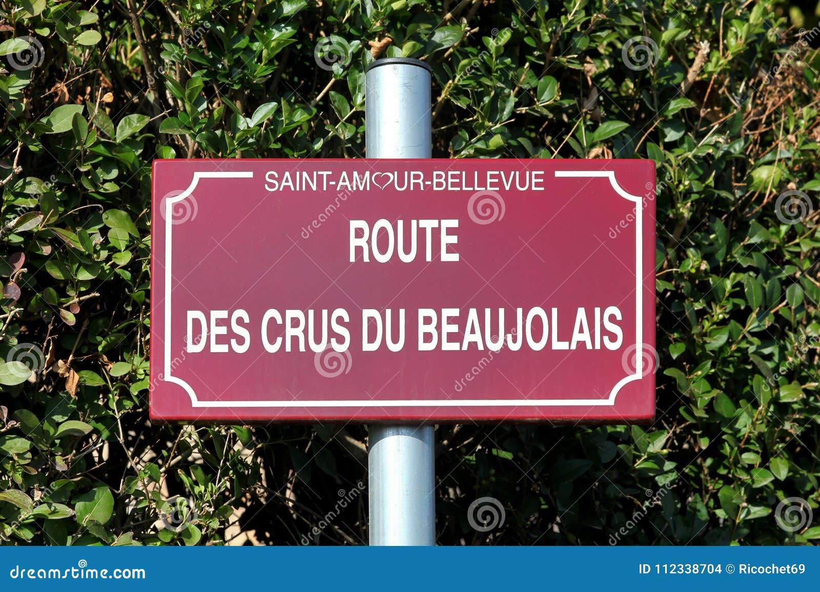 Δρόμος Beaujolais του σημαδιού κρασιού
