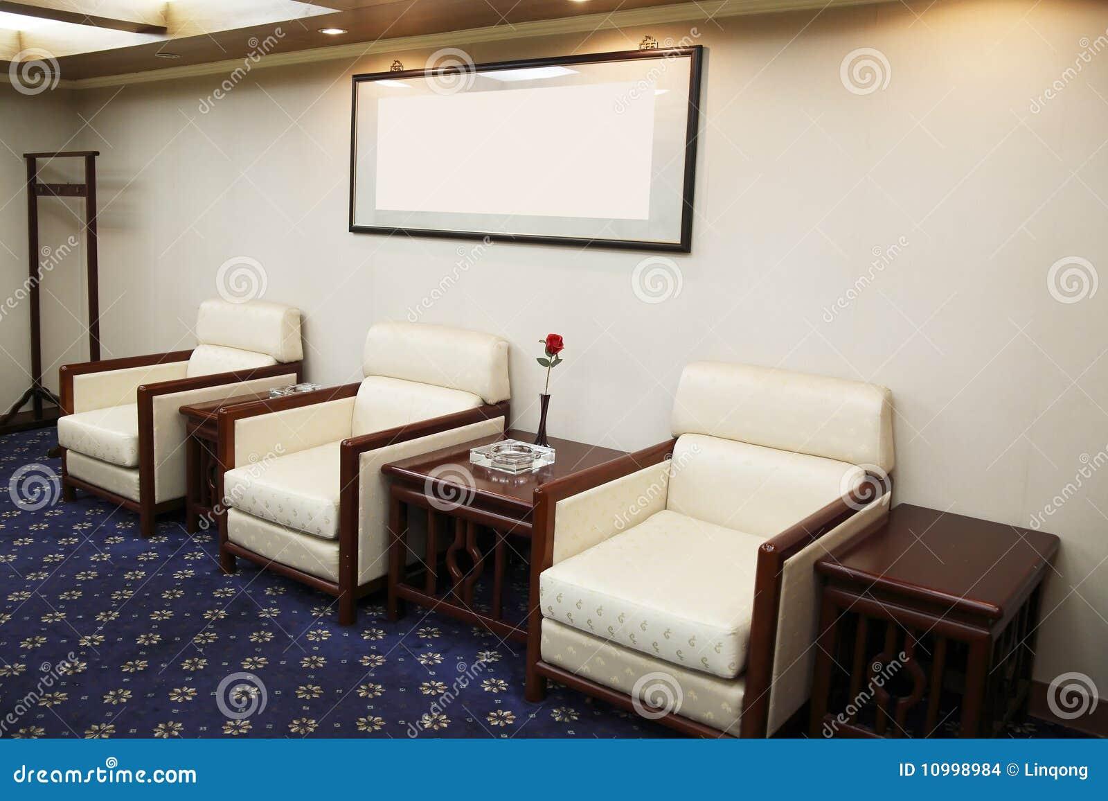 δωμάτιο λήψης
