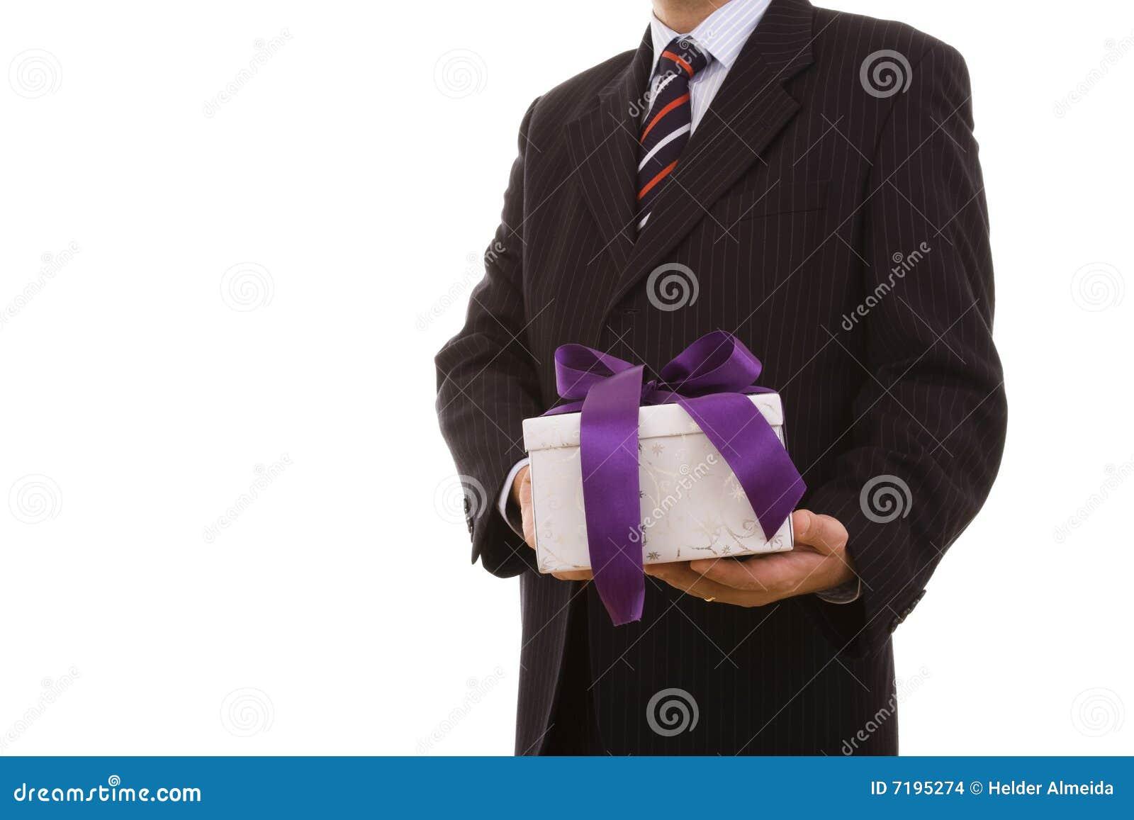 δώρο εσείς