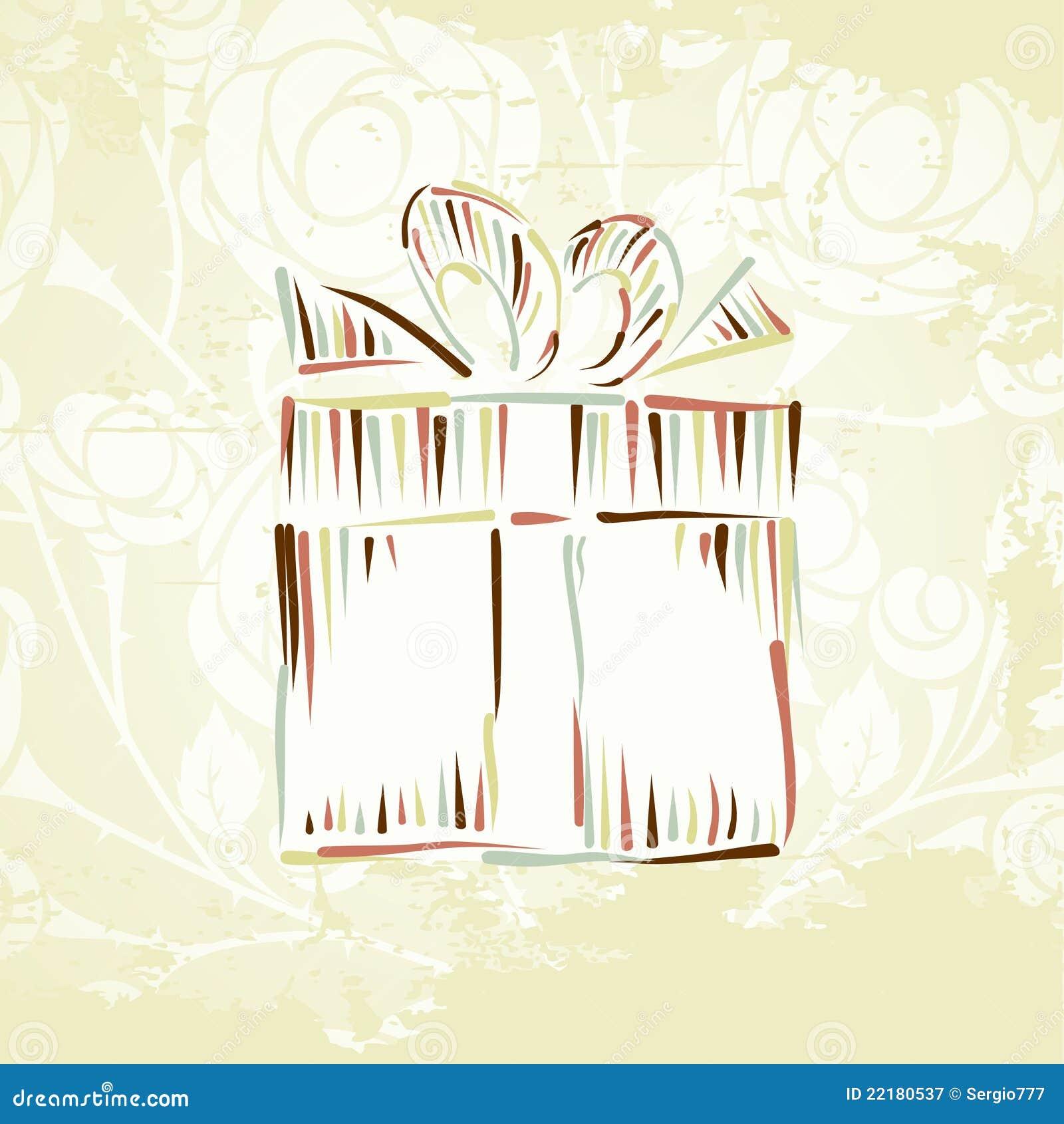 δώρο καλή χρονιά Χριστου&gamma