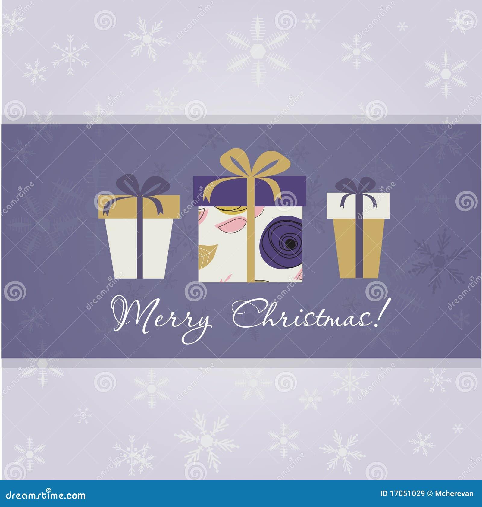 δώρο τρία Χριστουγέννων κα