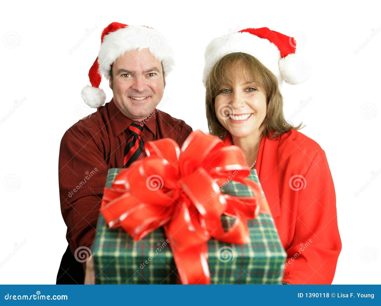 δώρο Χριστουγέννων εσείς