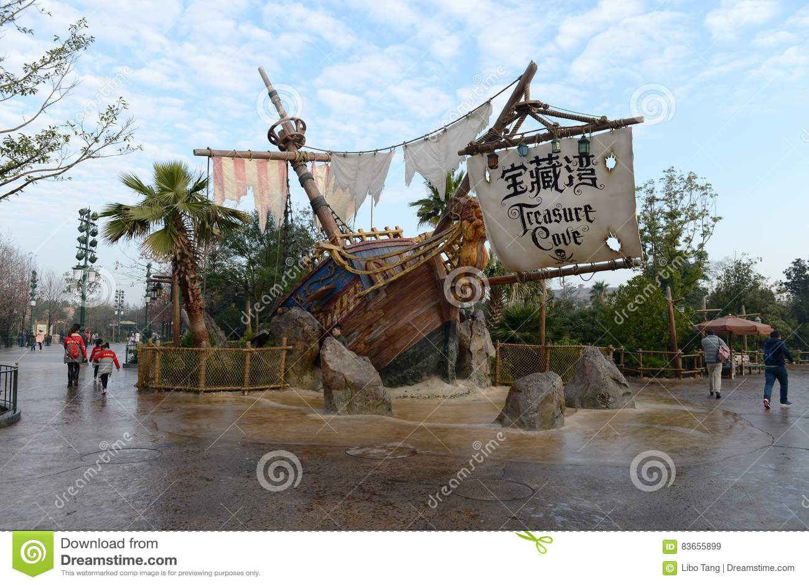 Είσοδος των πειρατών των Καραϊβικών Θαλασσών σε Disneyland
