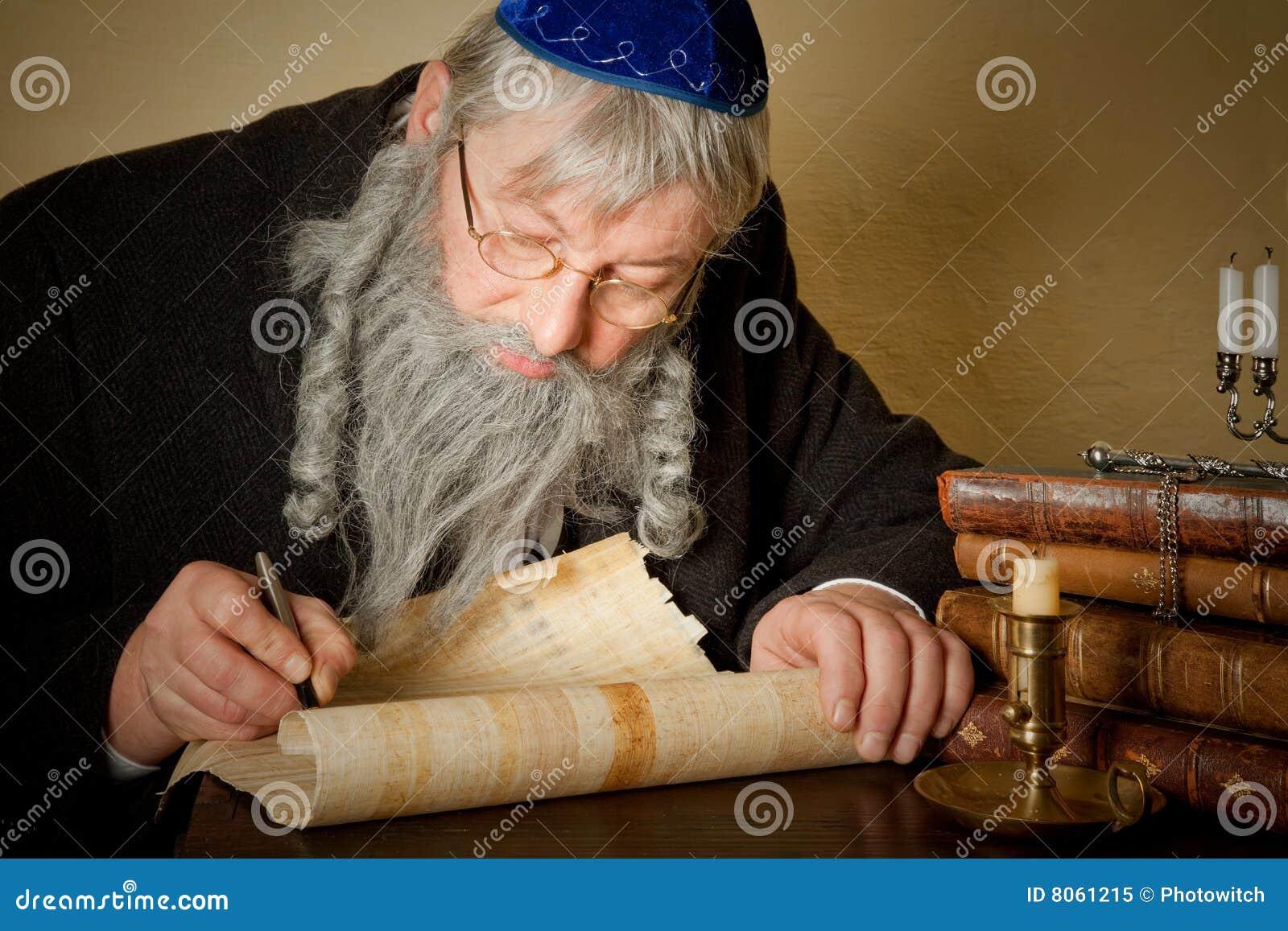 εβραϊκή περγαμηνή