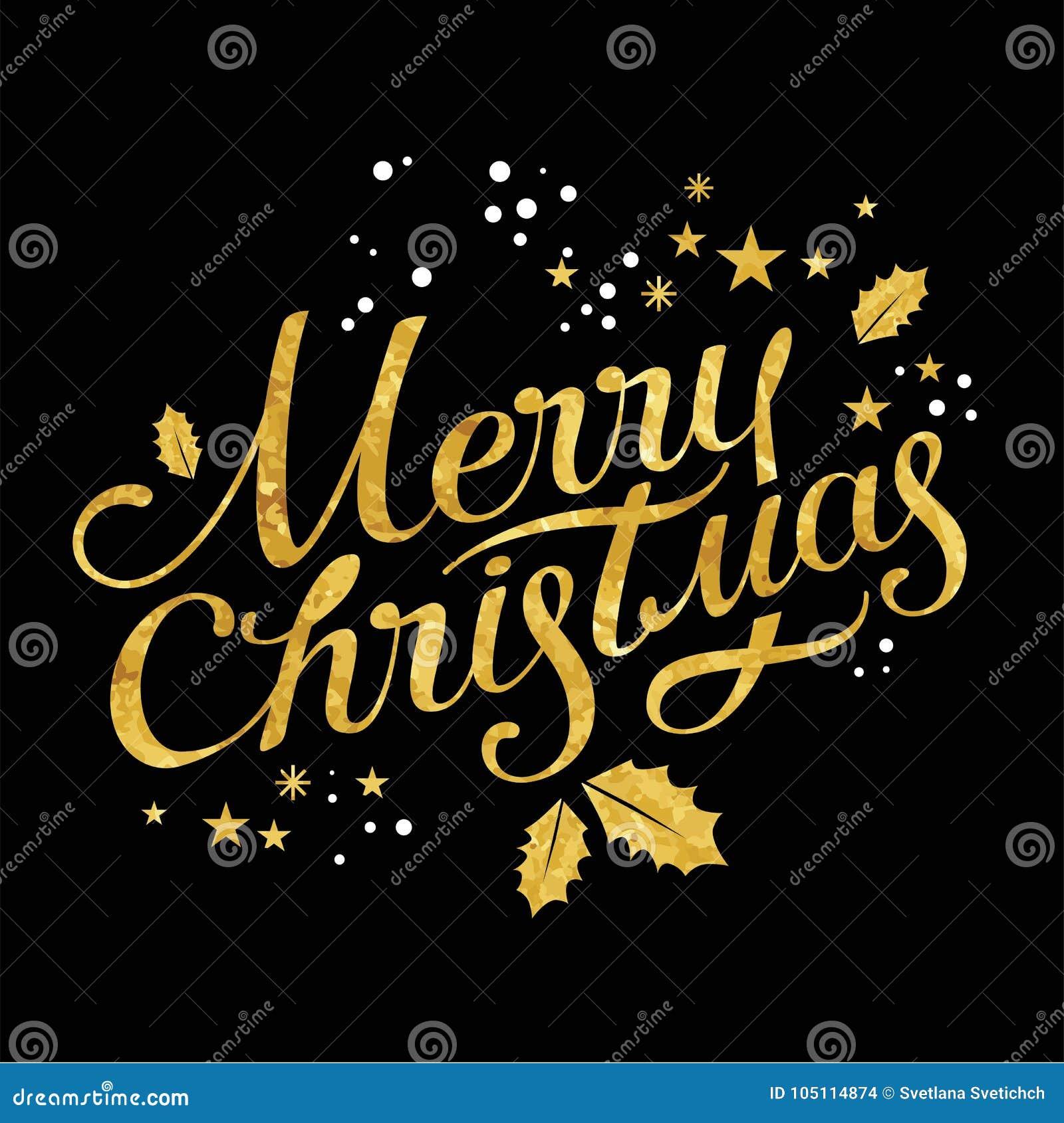 Εγγραφή Καλών Χριστουγέννων