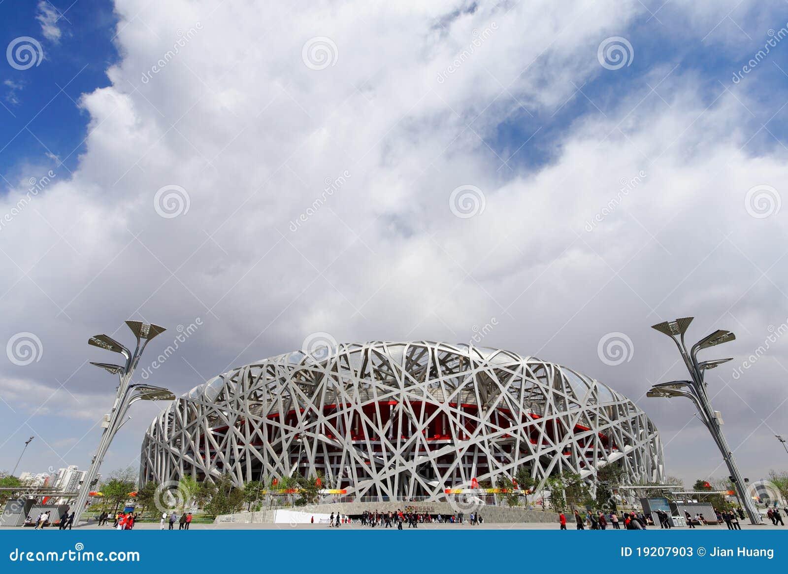 εθνικό στάδιο του Πεκίνο&