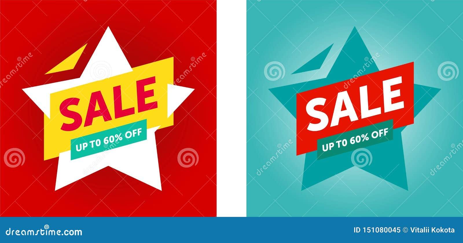 Ειδικό έμβλημα πώλησης προσφοράς τελικό, μέχρι 60  μακριά r