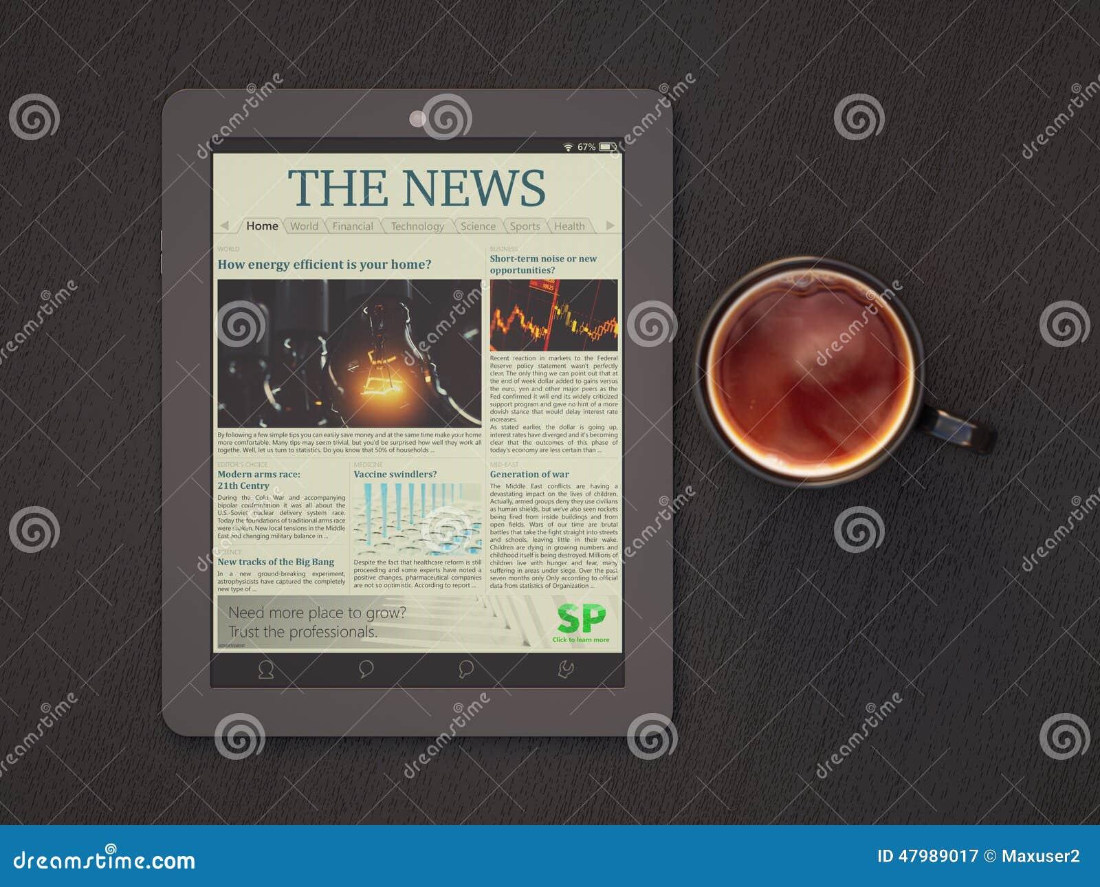 Ειδήσεις πρωινού