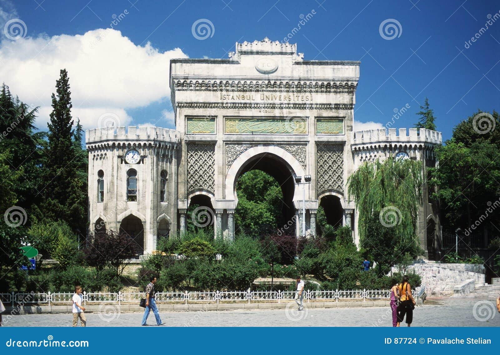 εκκλησία Κωνσταντινούπ&omicron