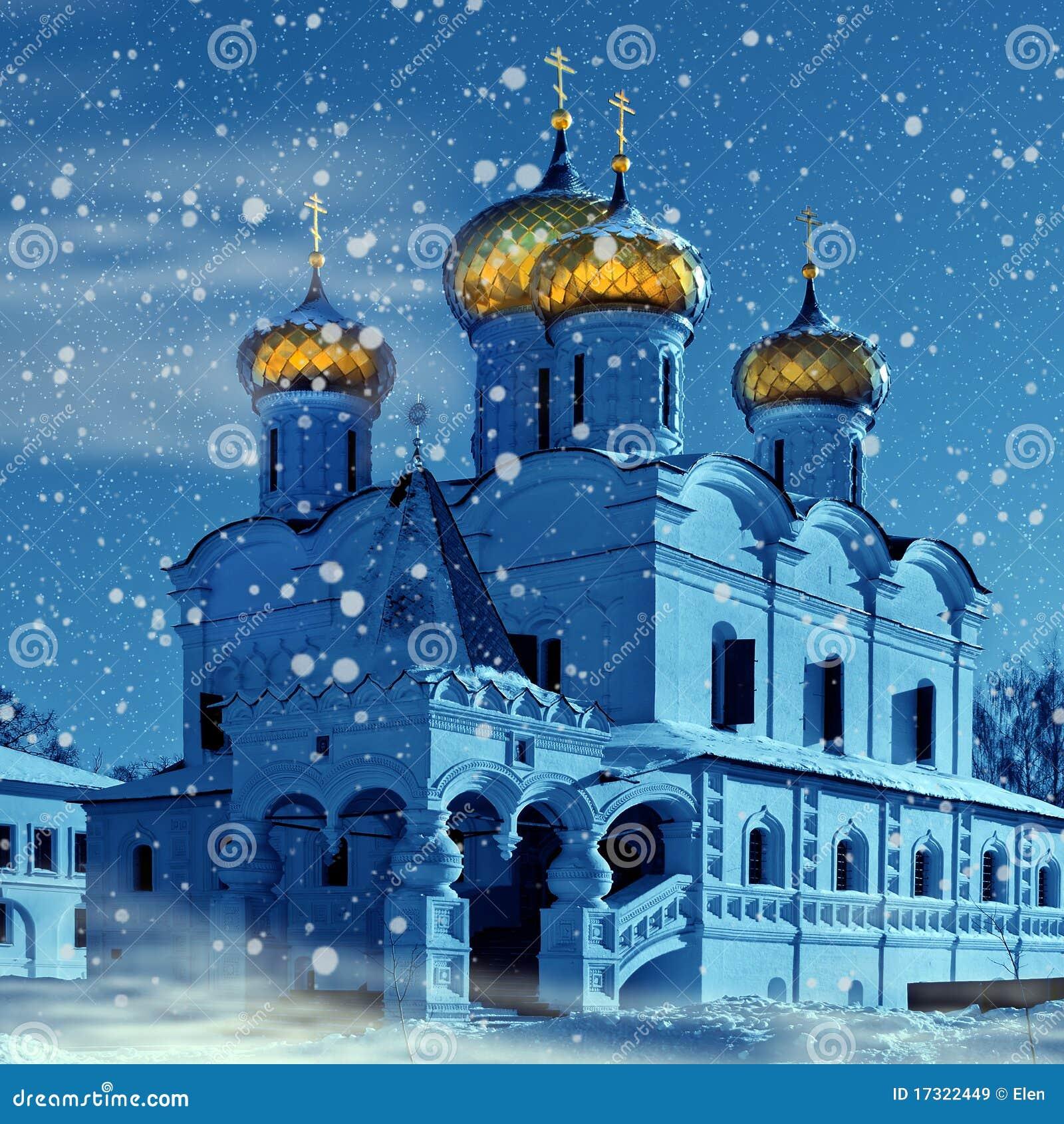 εκκλησία Ρωσία Χριστου&gam