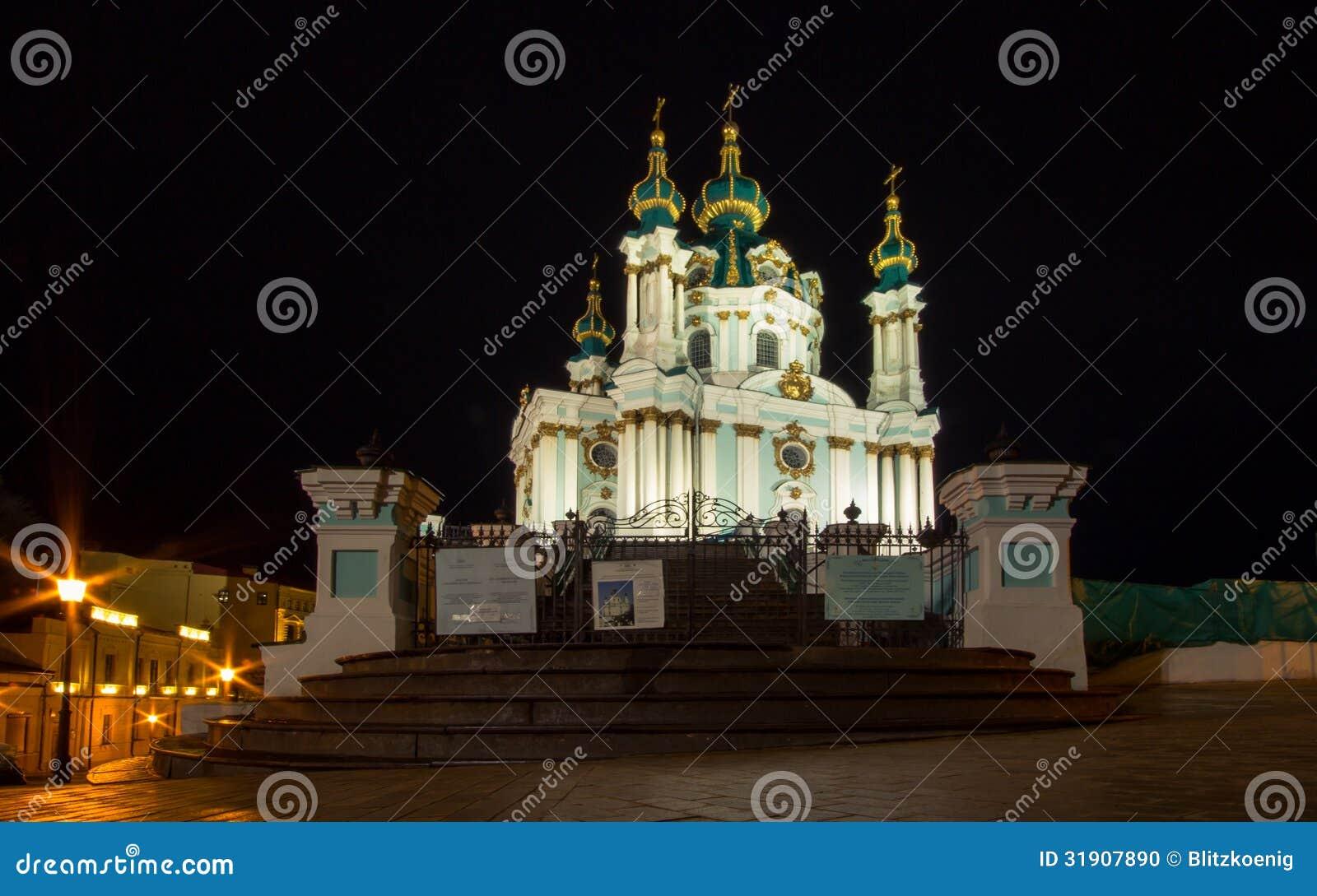 Εκκλησία του ST Andrew και κάθοδος, Κίεβο