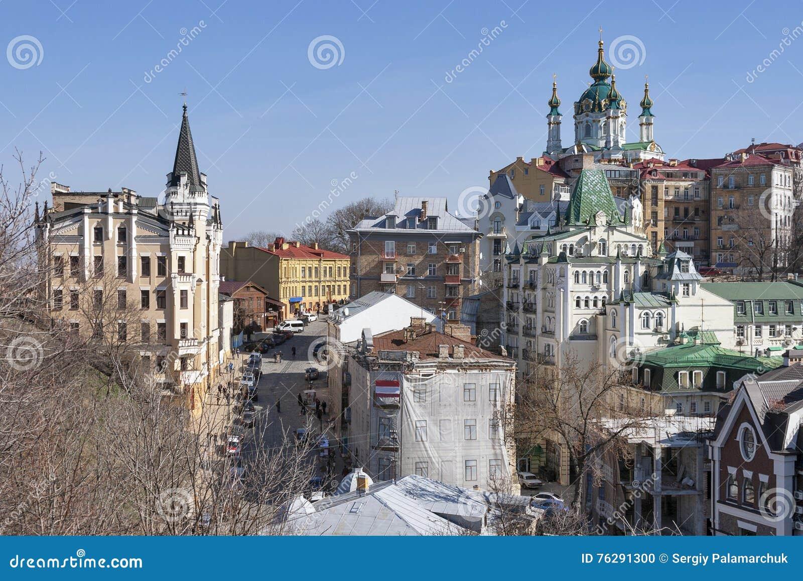 Εκκλησία του ST Andrew και κάθοδος Andriyivskyy στο Κίεβο, Ουκρανία
