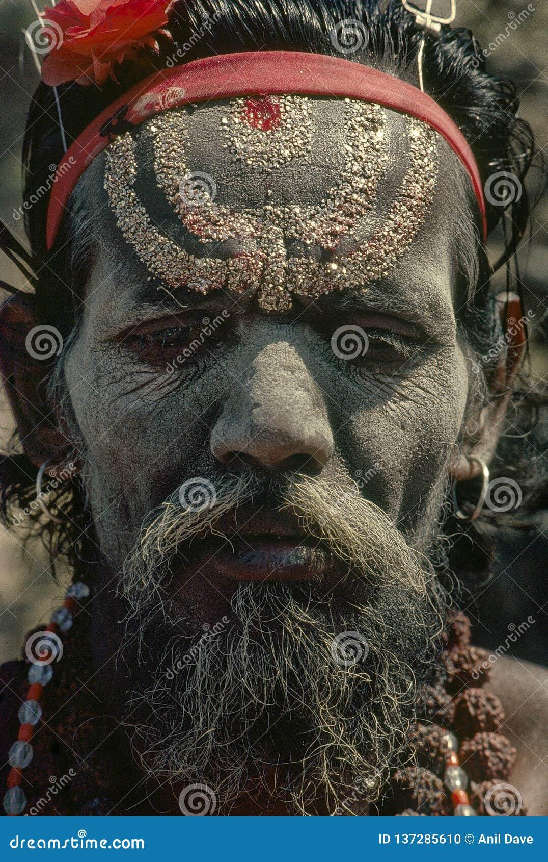 Εκλεκτής ποιότητας φωτογραφία του sadhu στο kumbh Mela 1977