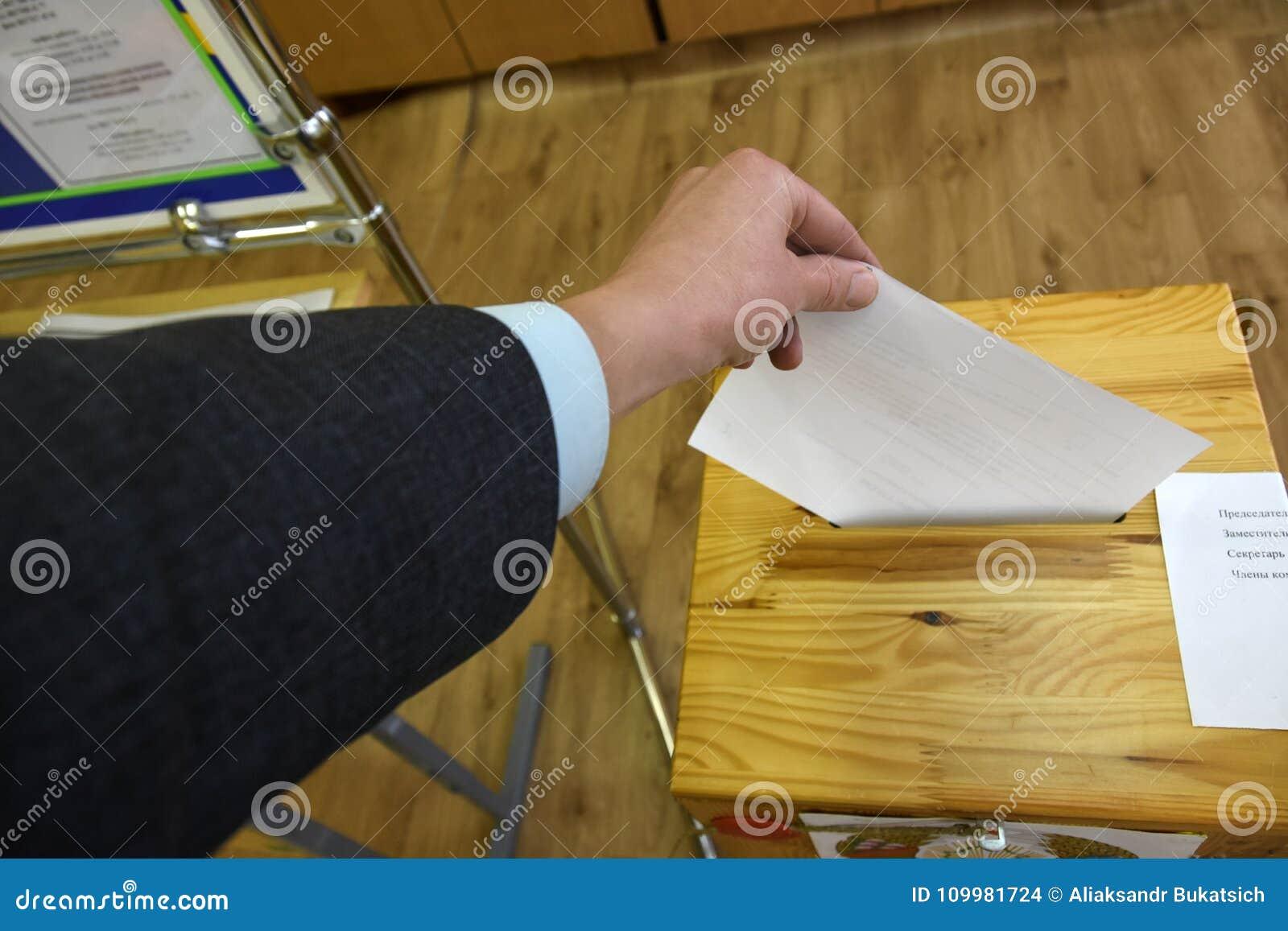 Εκλογές των αναπληρωτών και του Προέδρου στην πρόωρη ψηφοφορία Δημοκρατίας της Λευκορωσίας όπως στις ΗΠΑ