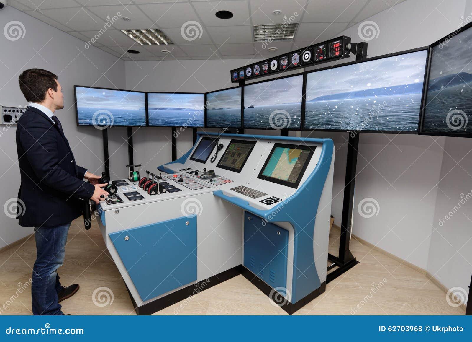 Εκπαιδευτικό κέντρο ναυσιπλοΐας πάγου