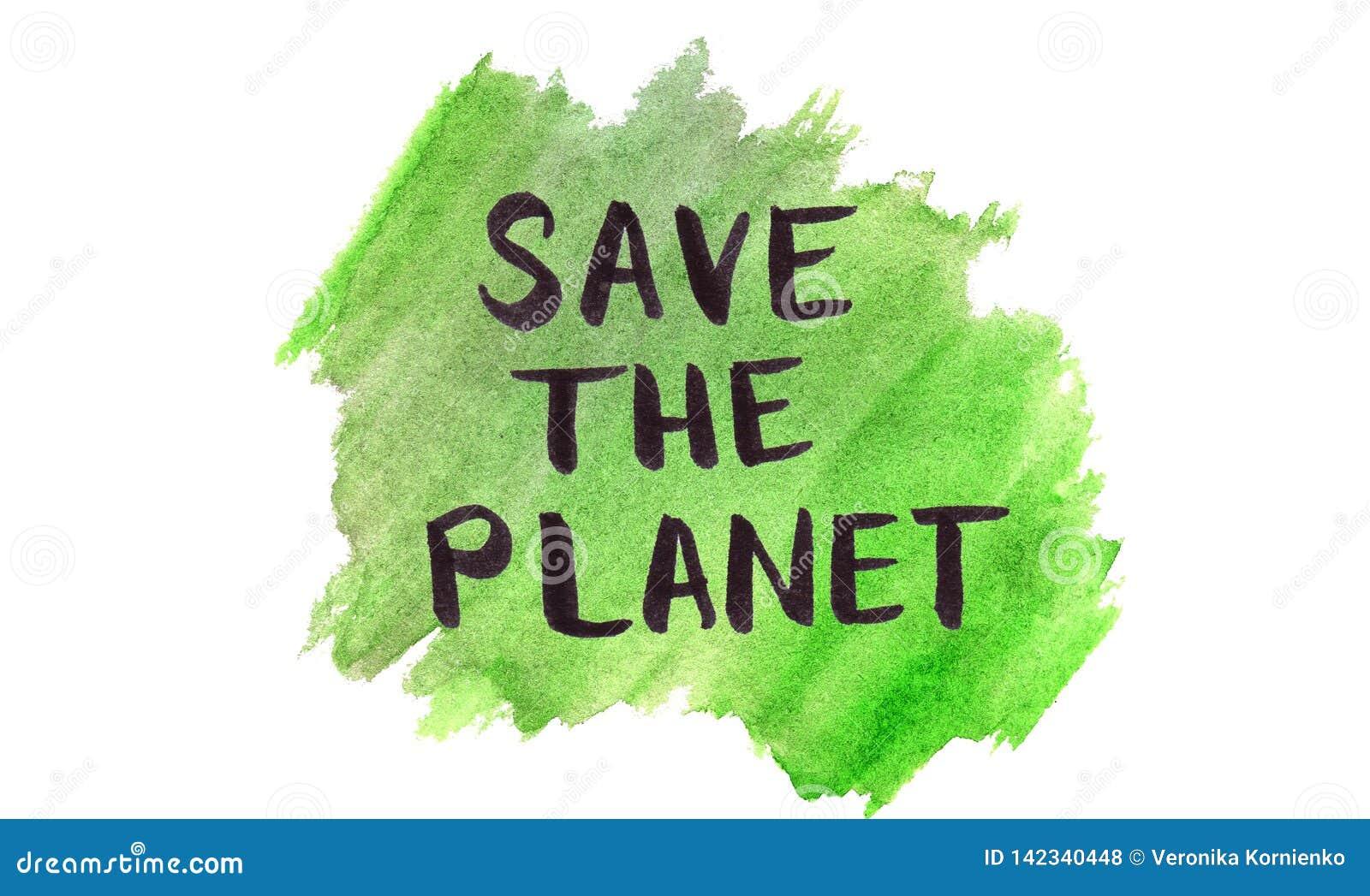 Εκτός από το πράσινο οργανικό υπόβαθρο watercolor πλανητών