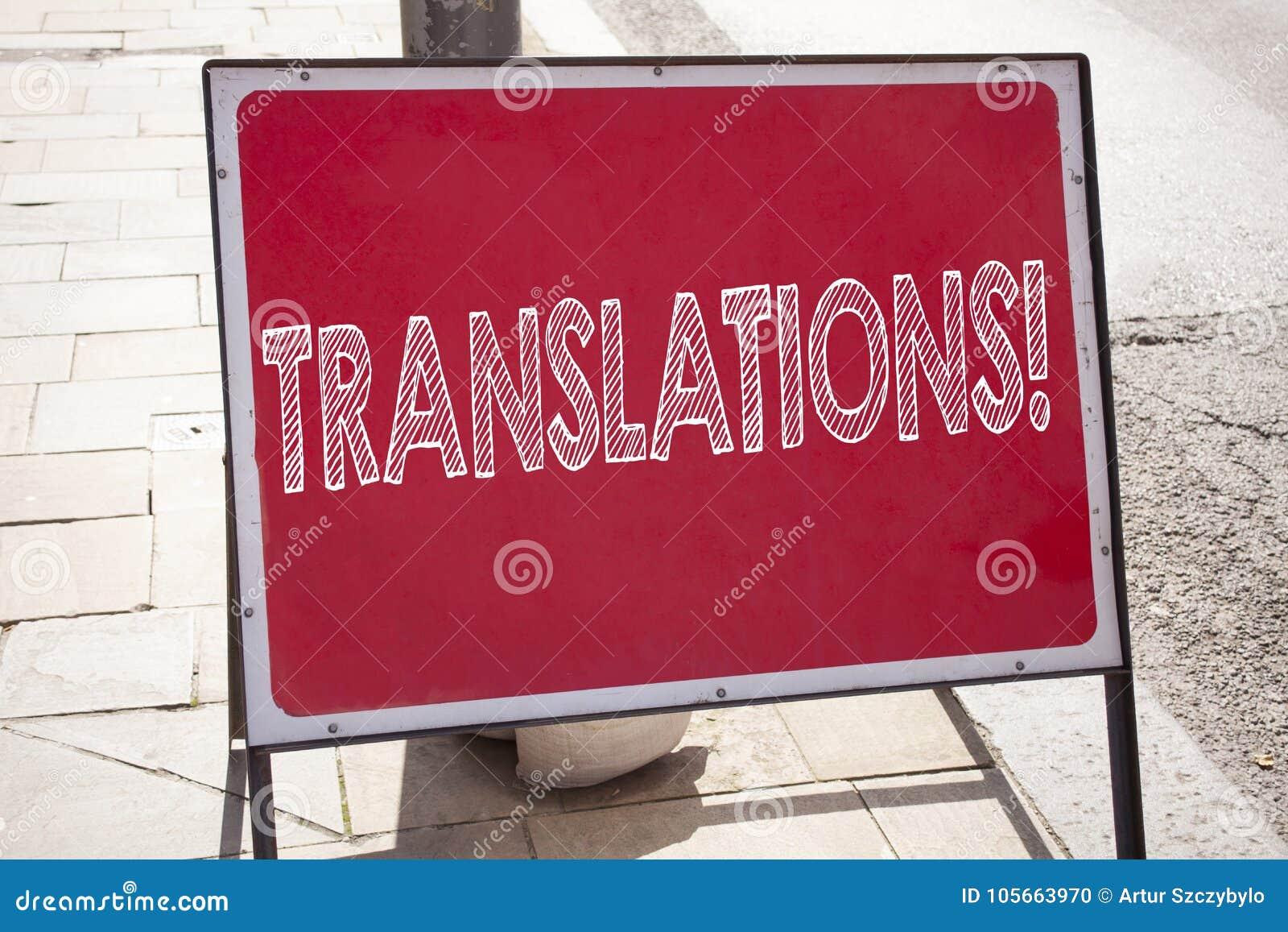 Εννοιολογική έμπνευση τίτλων κειμένων γραψίματος χεριών που παρουσιάζει μεταφράσεις Η επιχειρησιακή έννοια για μεταφράζει εξηγεί