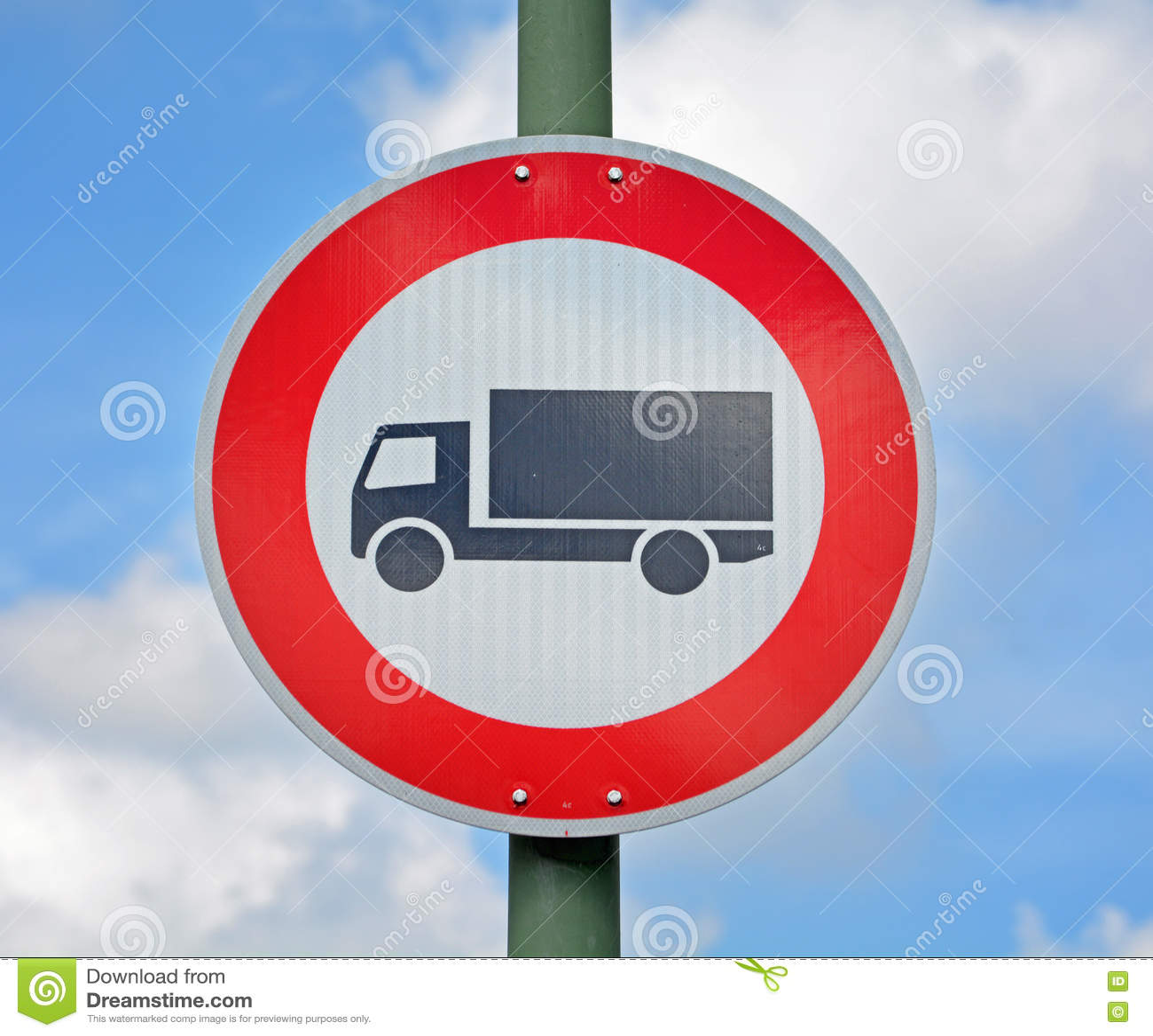 δεν επέτρεψε κανένα truck