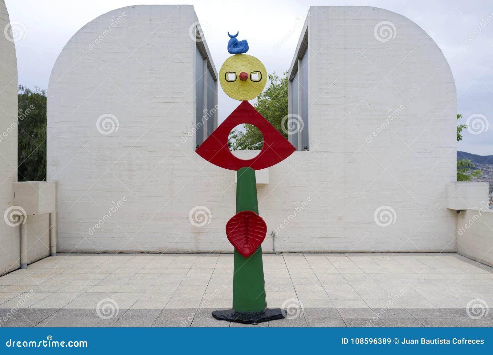 Εξωτερικό ίδρυμα του Joan Miro, που χτίζει από το Josep Lluis Sert, πάρκο,