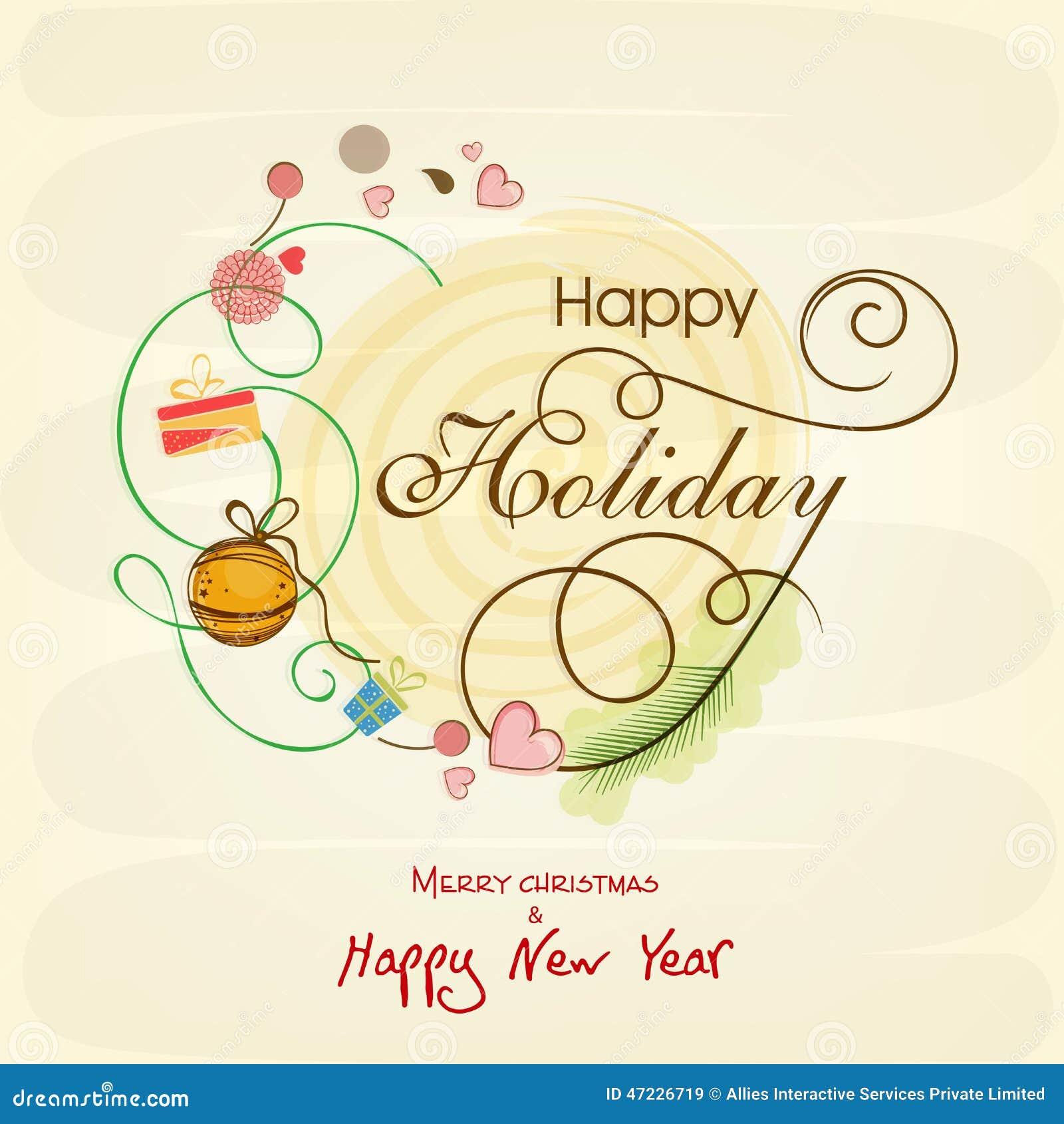 Εορτασμοί των ευτυχών διακοπών, της Χαρούμενα Χριστούγεννας και του νέου έτους