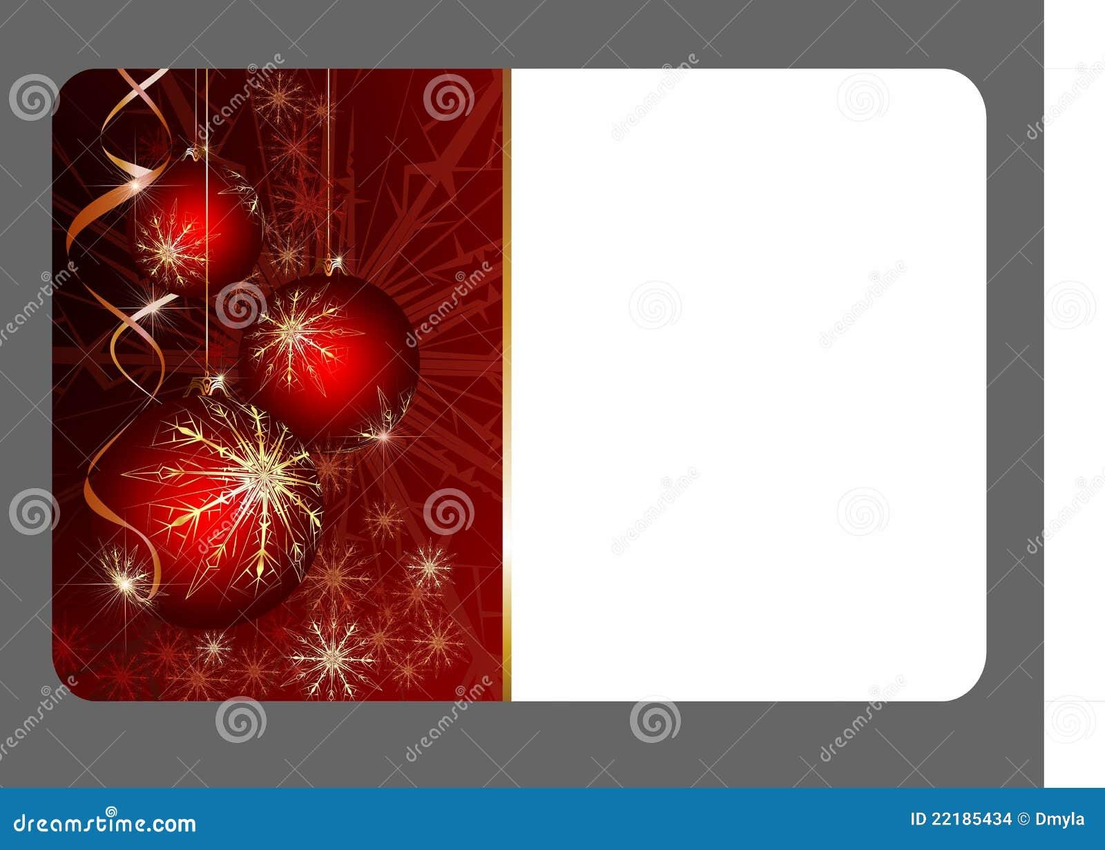 εορταστικό δώρο Χριστο&upsilon