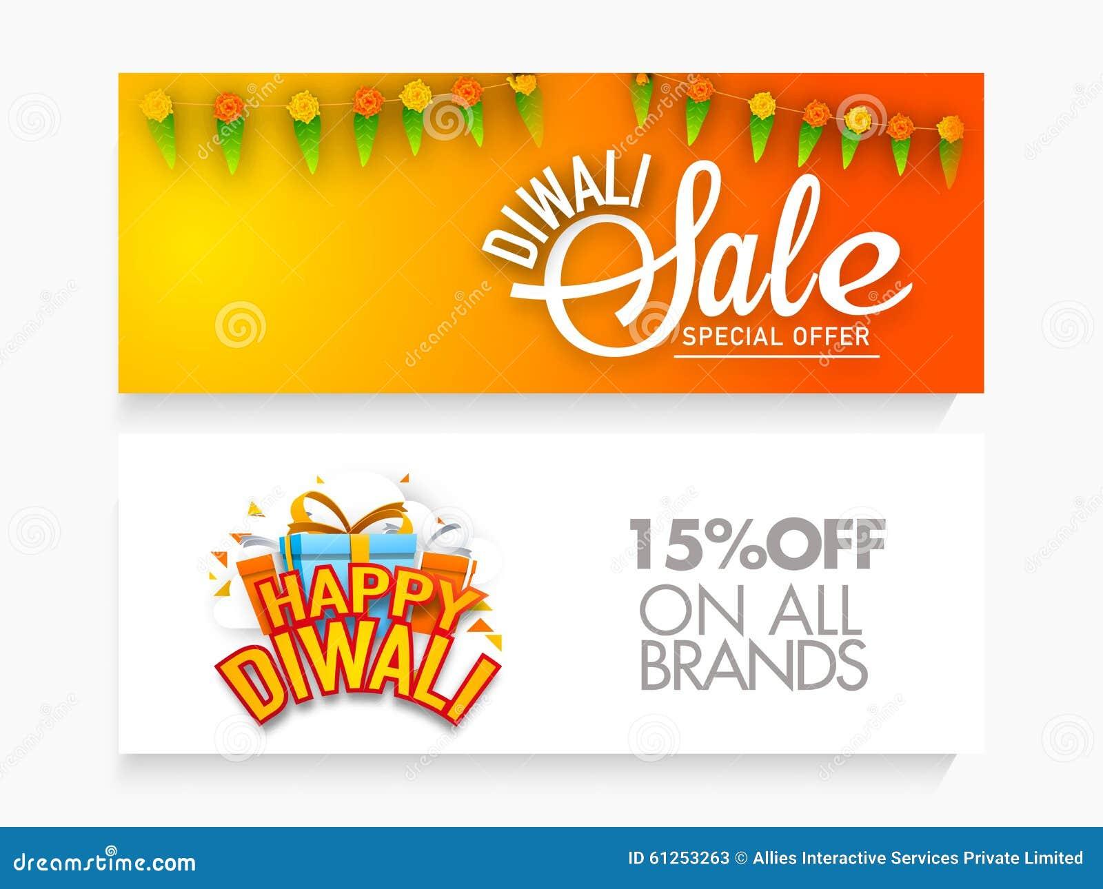 Επιγραφή ή έμβλημα Ιστού πώλησης για Diwali