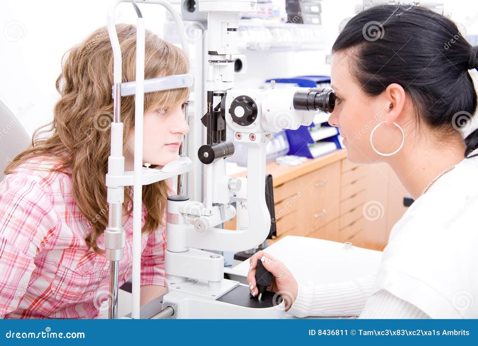 επιθεωρήστε τον ασθενή &omic