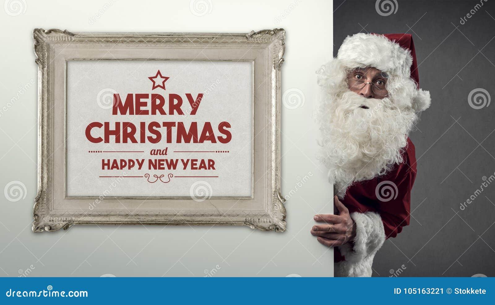 Επιθυμίες Άγιου Βασίλη και Χριστουγέννων