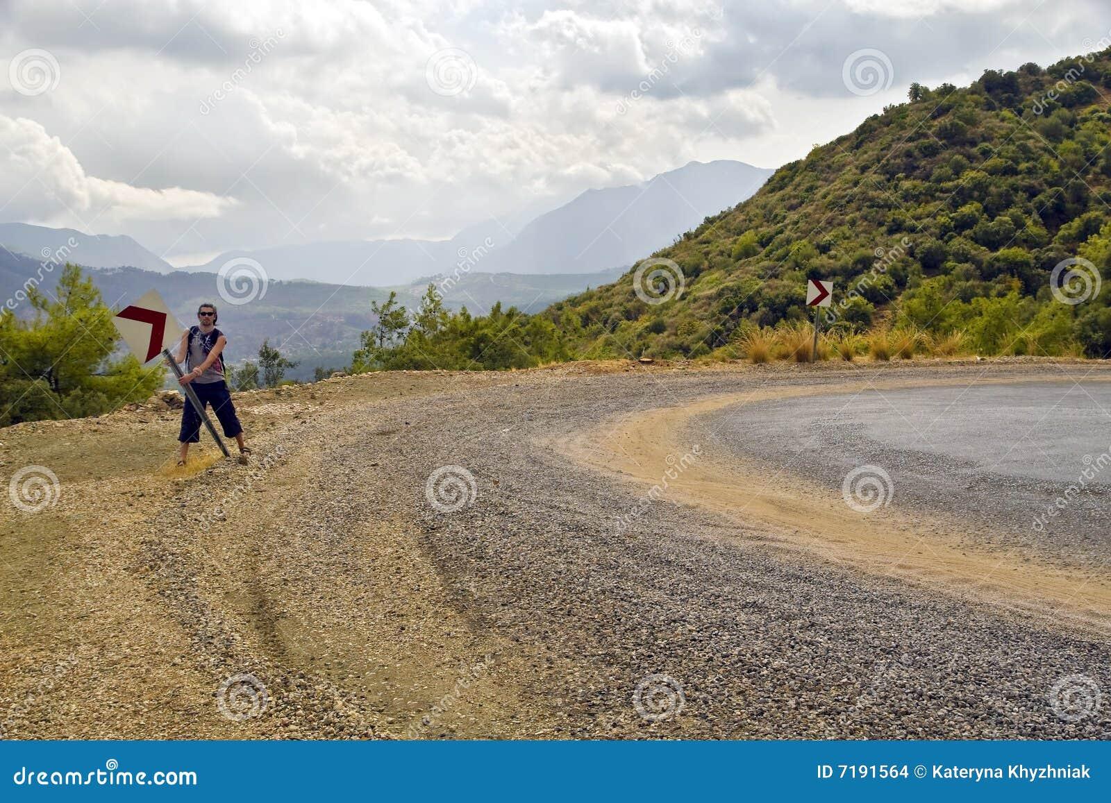 επικίνδυνος hitchhiker κάμψεων ε&ga