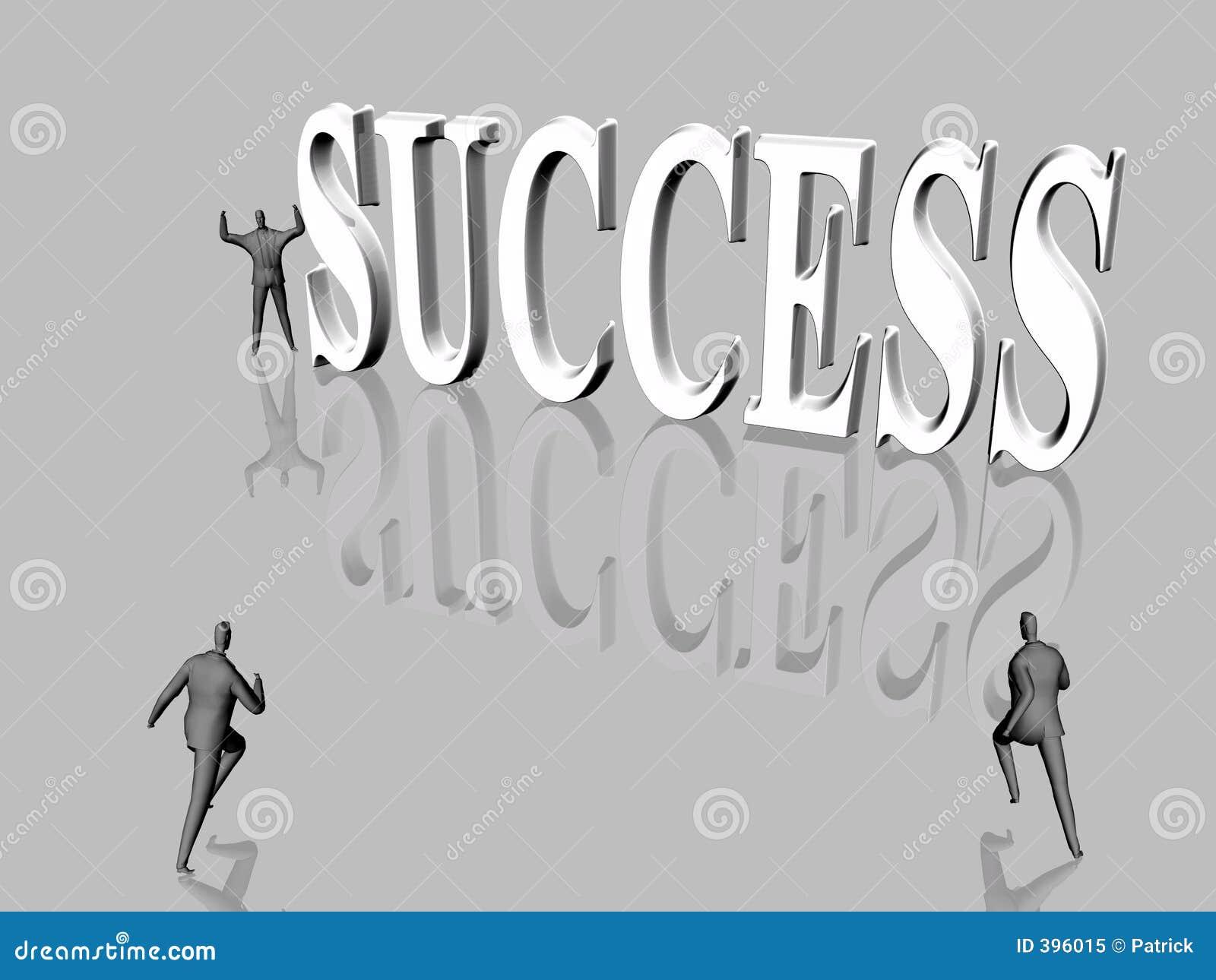 επιτυχία τρεξίματος
