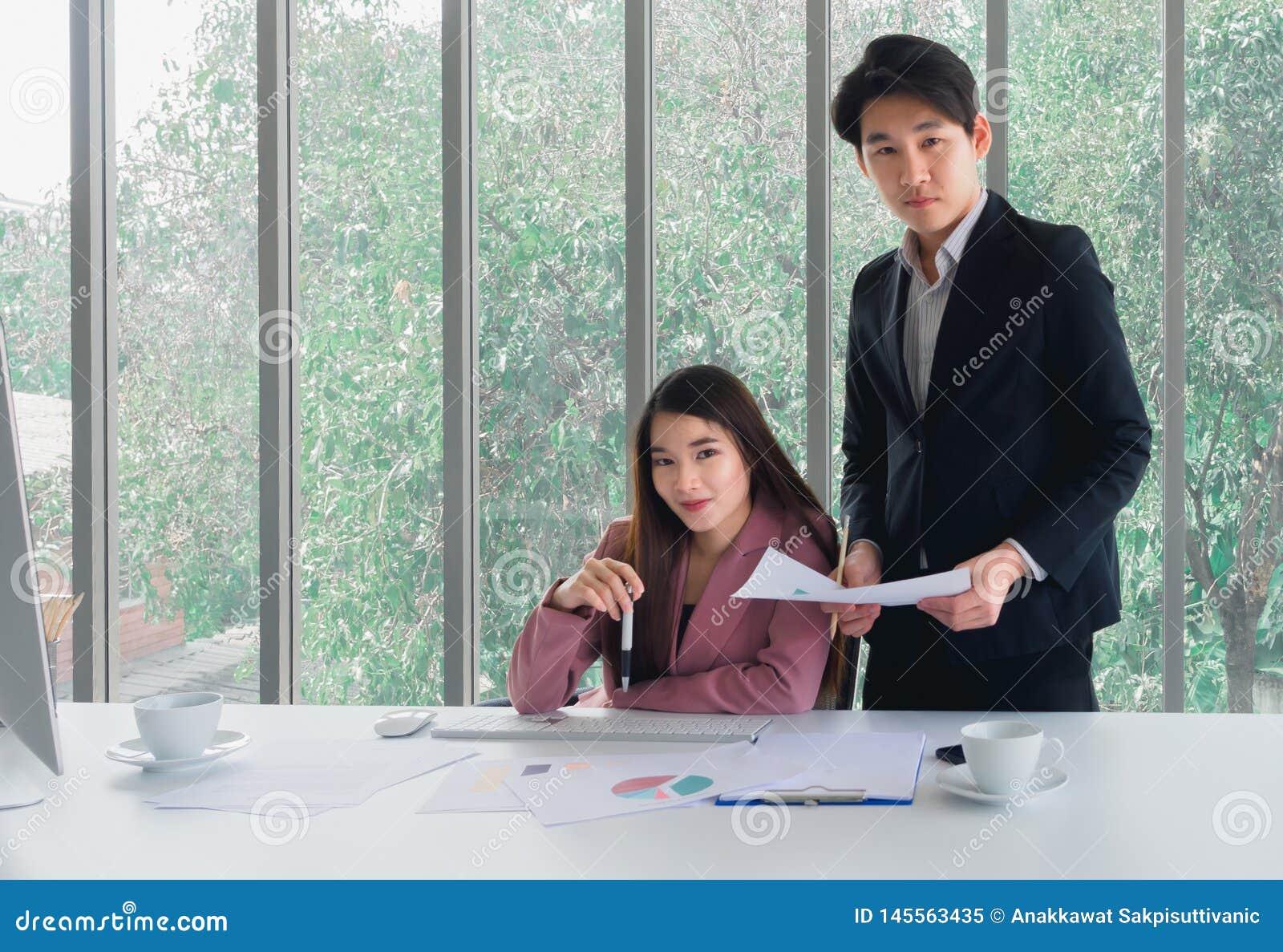 Επιχειρηματίας και επιχειρηματίας