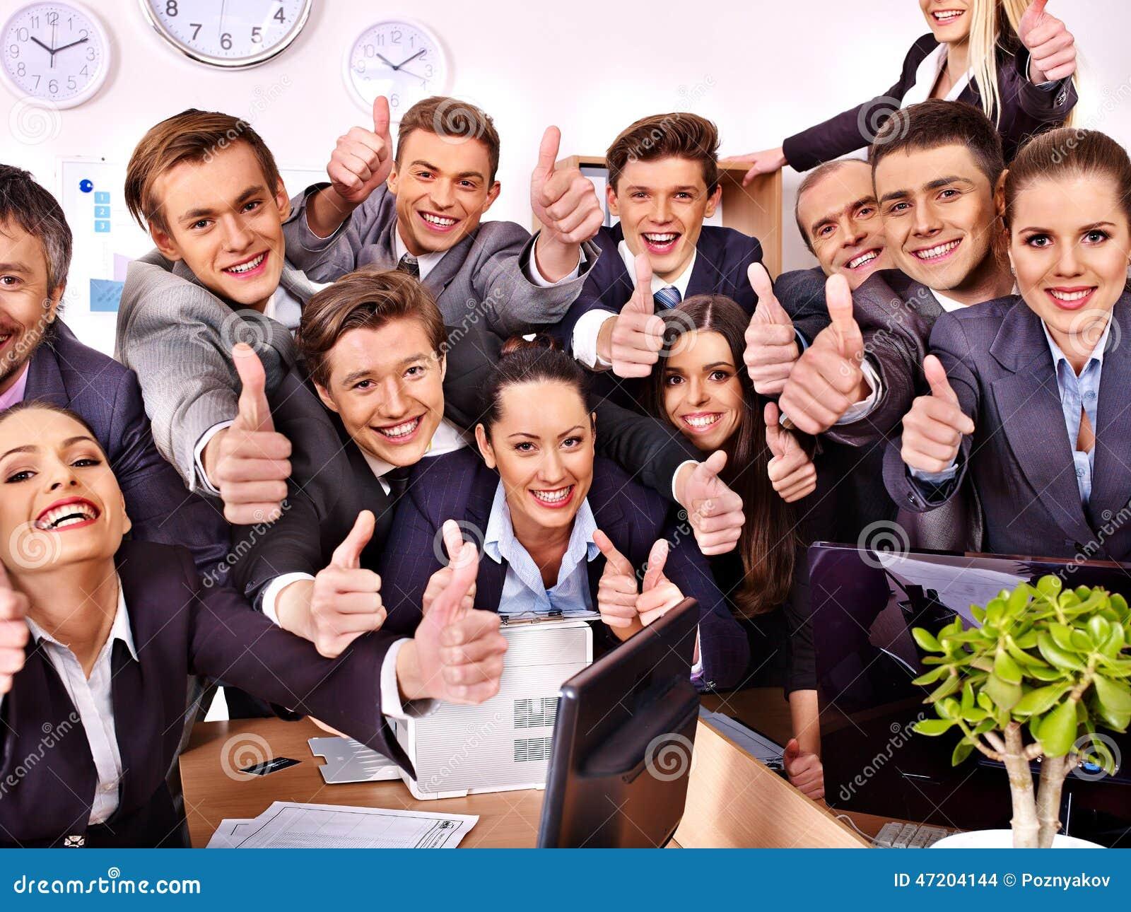 Επιχειρηματίες ομάδας στην αρχή