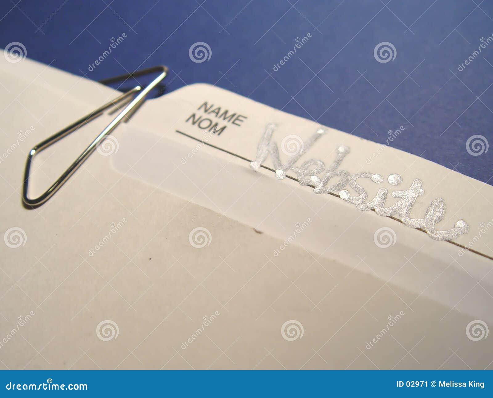 επιχειρησιακή γραμματοθήκη
