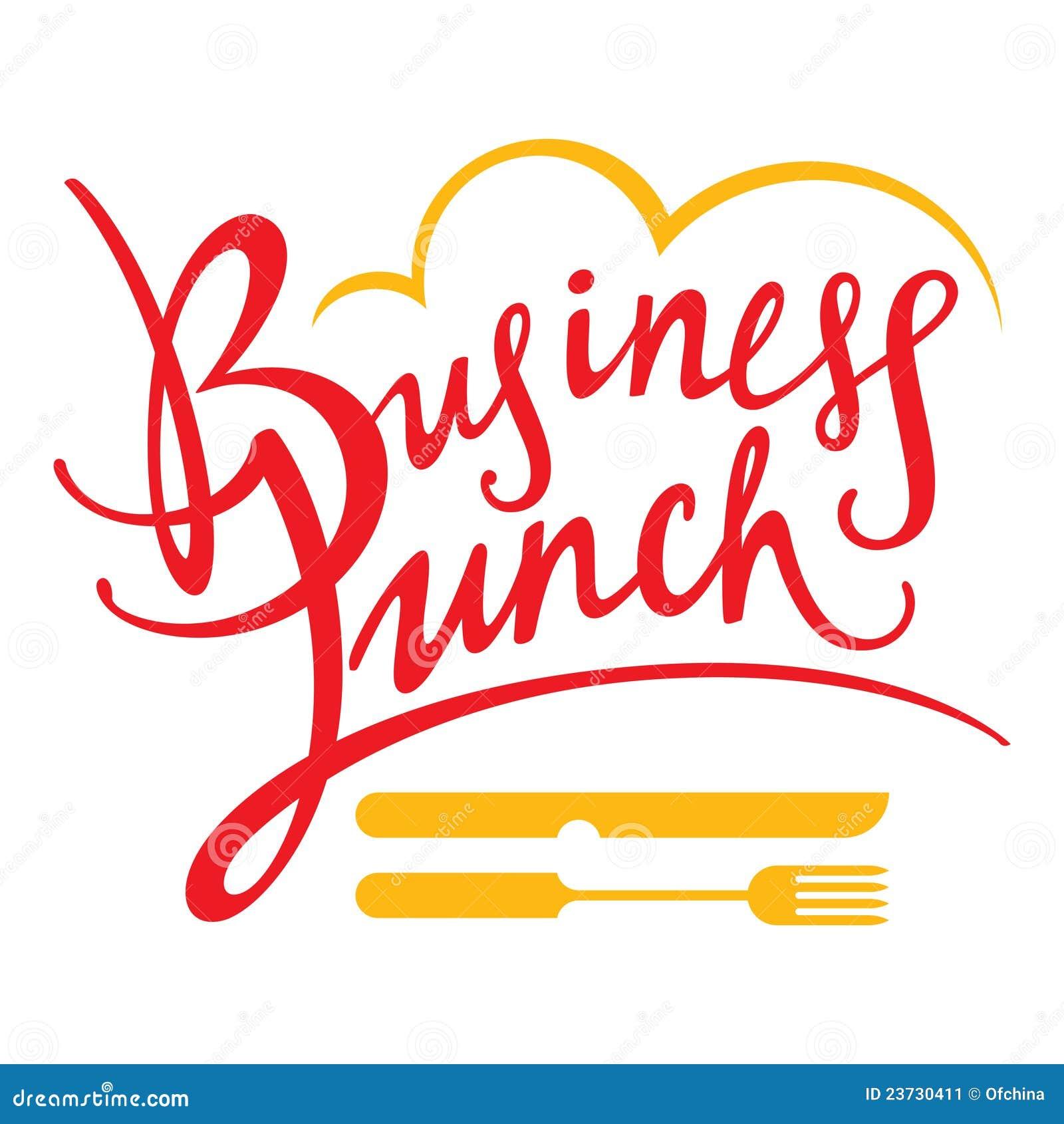 επιχειρησιακό μεσημεριανό γεύμα