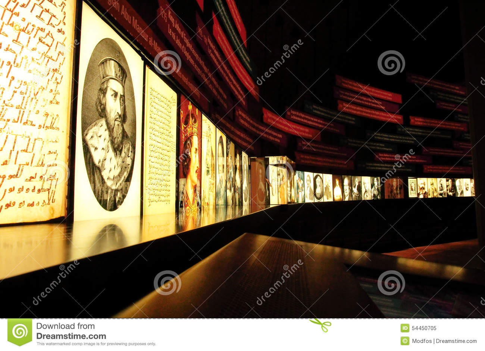 Επιδείξεις για το μουσείο των ανθρώπινων δικαιωμάτων