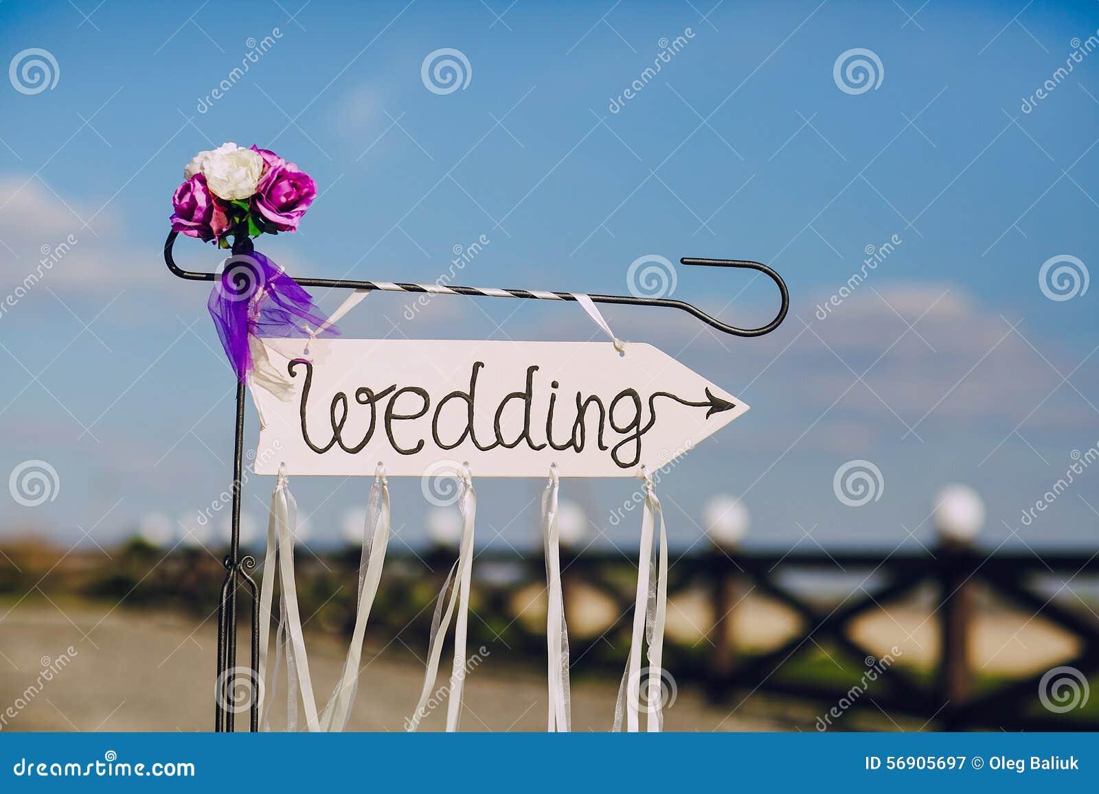 Επονομαζόμενος βέλος γάμος