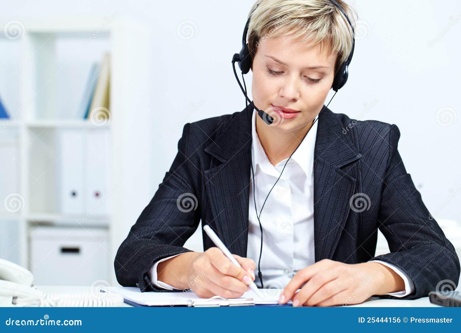 εργασία γραμματέων