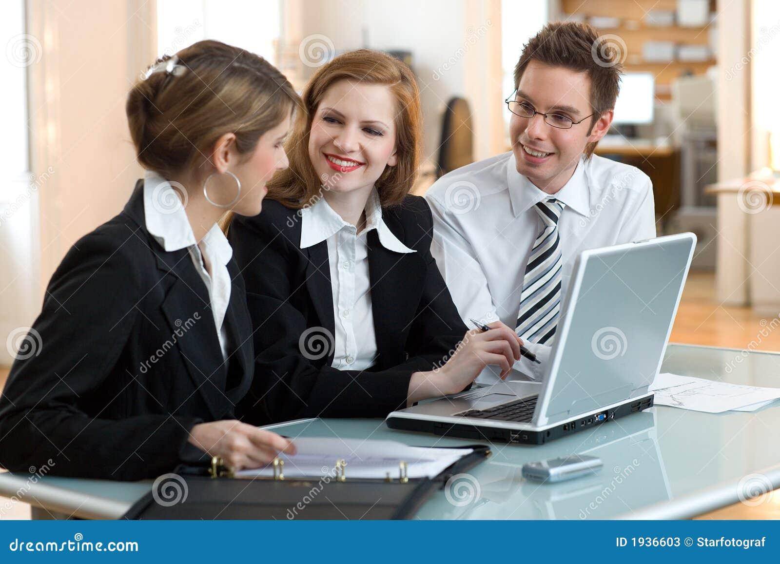 εργασία συνεδρίασης τη&sigma