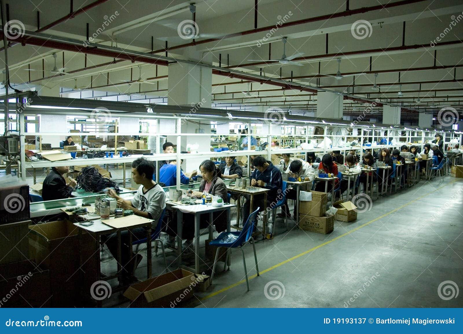 εργοστάσιο ακουστικών &