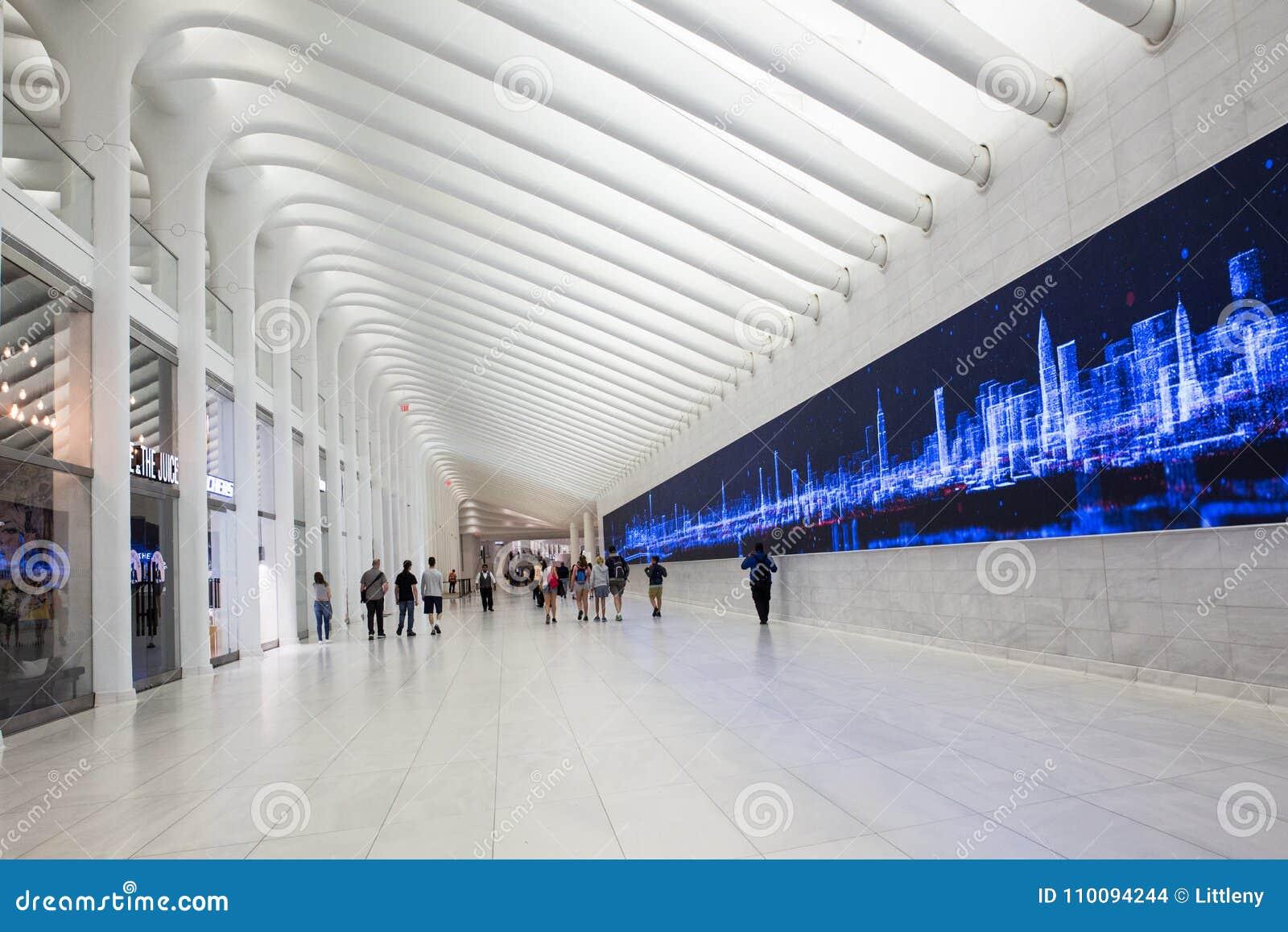 Εσωτερική πόλη της Νέας Υόρκης Oculus