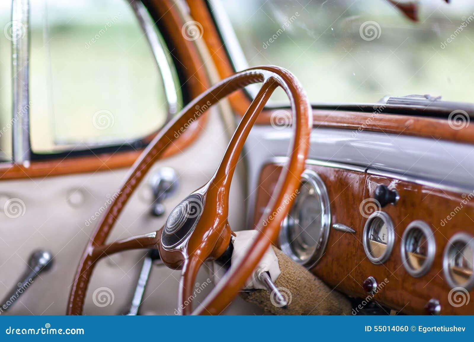 Εσωτερικό αναδρομικό αυτοκίνητο