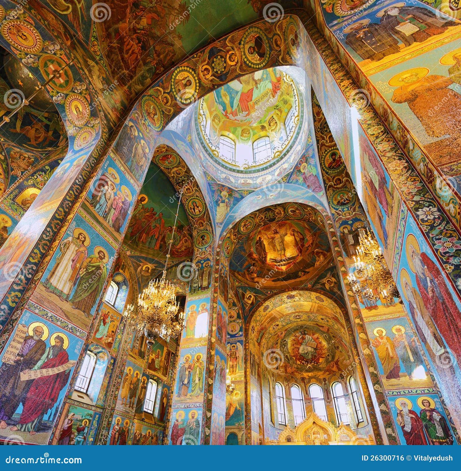 Εσωτερικό της εκκλησίας Savior στο αίμα