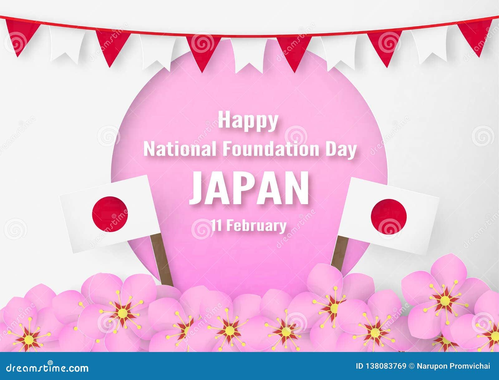 Ευτυχές εθνικό ίδρυμα ημέρα 2019 για τα ιαπωνικά Σχέδιο προτύπων στο flatlay ύφος Διανυσματικό illlustration με την περικοπή και