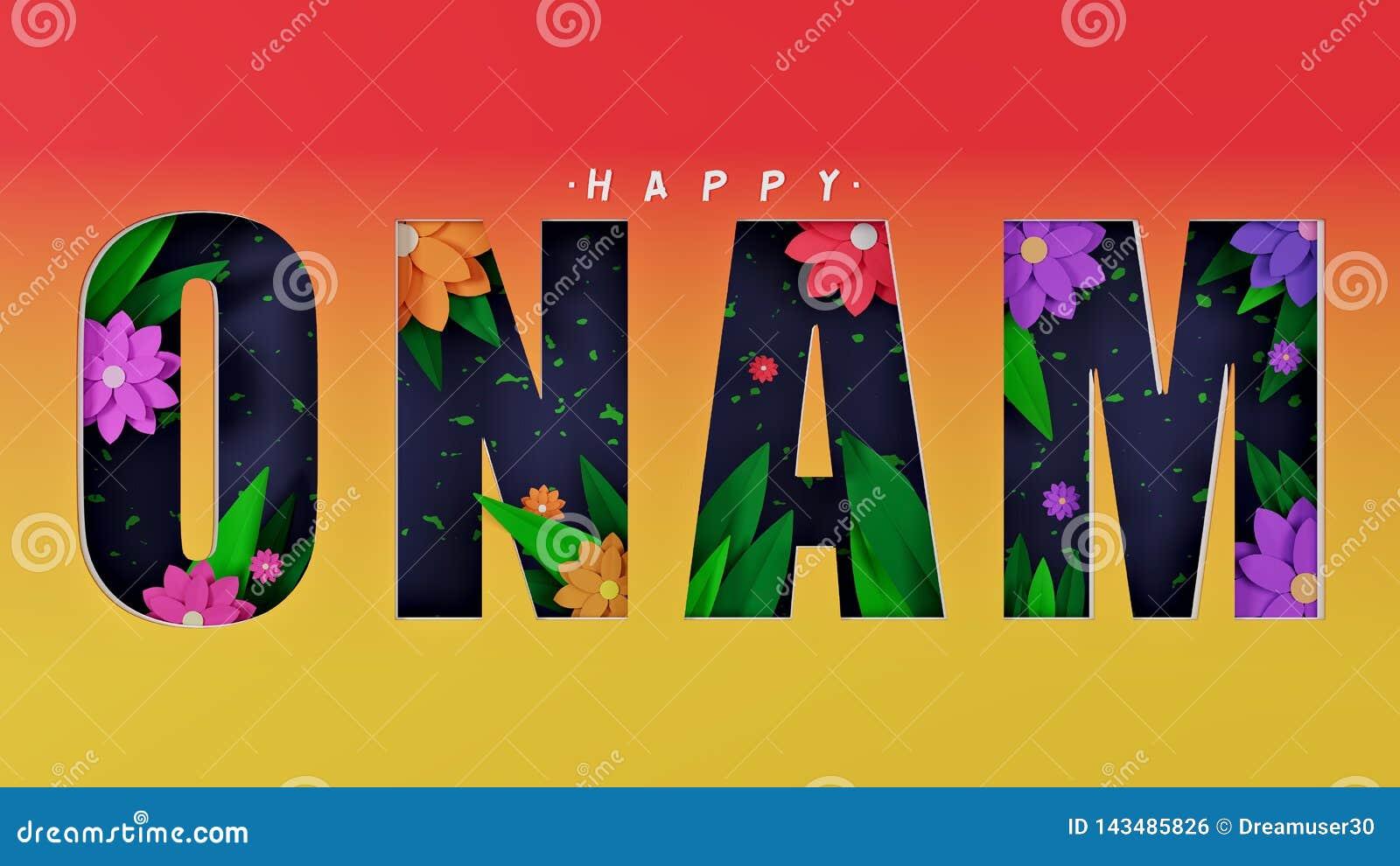 Ευτυχές κείμενο χαιρετισμών onam, τρισδιάστατη απόδοση
